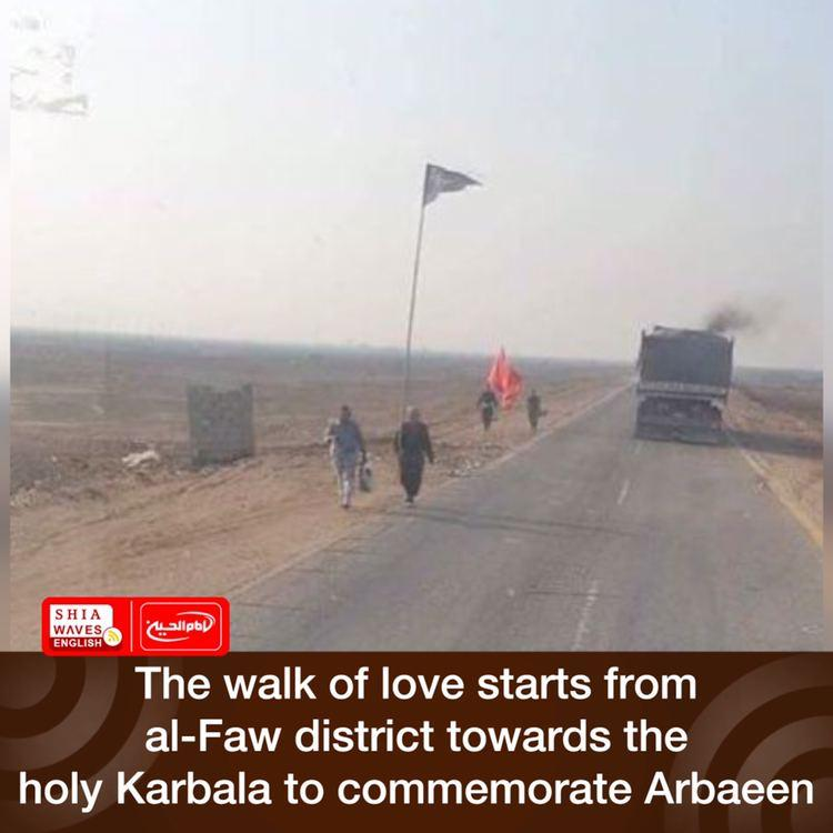 Photo of The walk of love starts from al-Faw district towards the holy Karbala to commemorate Arbaeen