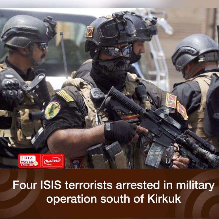 Photo of Four ISIS terrorists arrested in military operation south of Kirkuk