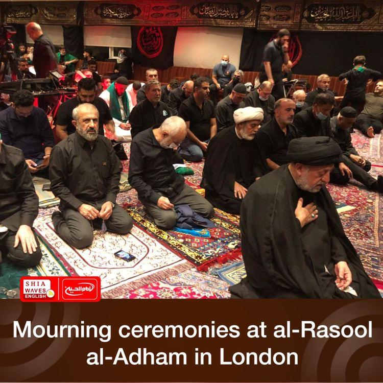 Photo of Mourning ceremonies at al-Rasool al-Adham in London