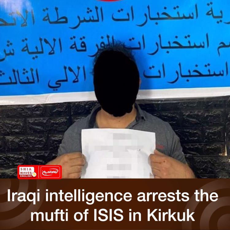 Photo of Iraqi intelligence arrests the mufti of ISIS in Kirkuk