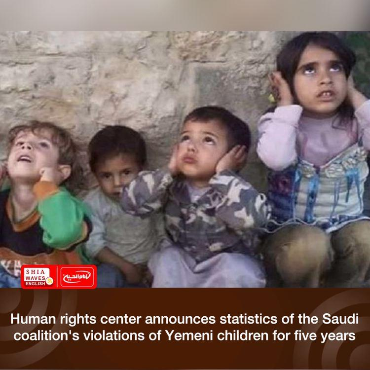 Photo of Human rights center announces statistics of the Saudi coalition's violations of Yemeni children for five years