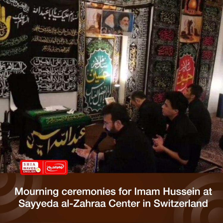 Photo of Mourning ceremonies for Imam Hussein at Sayyeda al-Zahraa Center in Switzerland