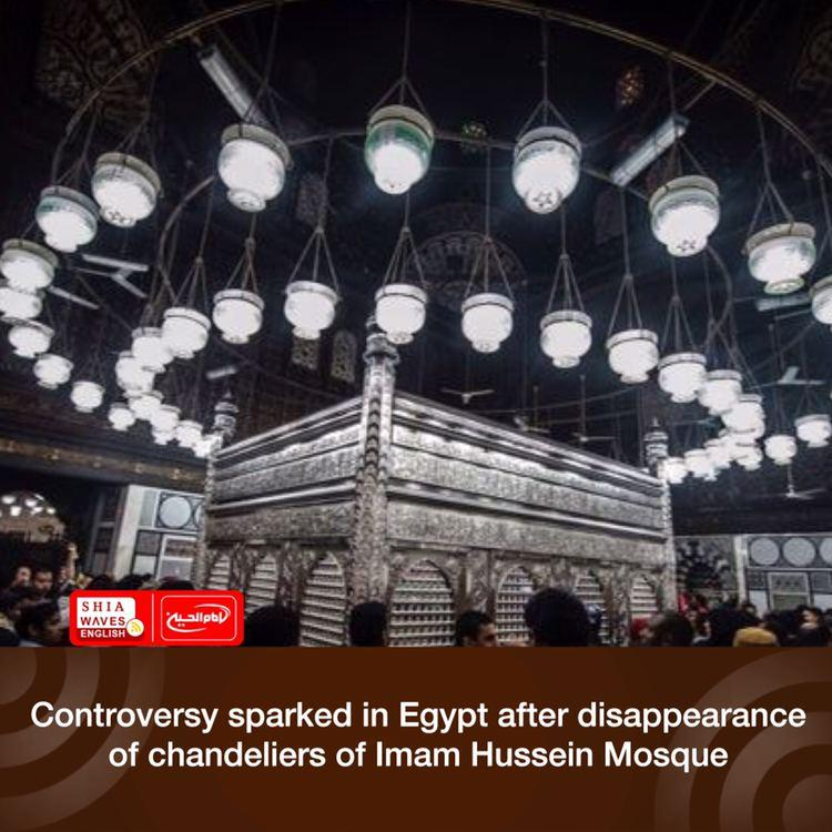 Photo of Controversy sparked in Egypt after disappearance of chandeliers of Imam Hussein Mosque