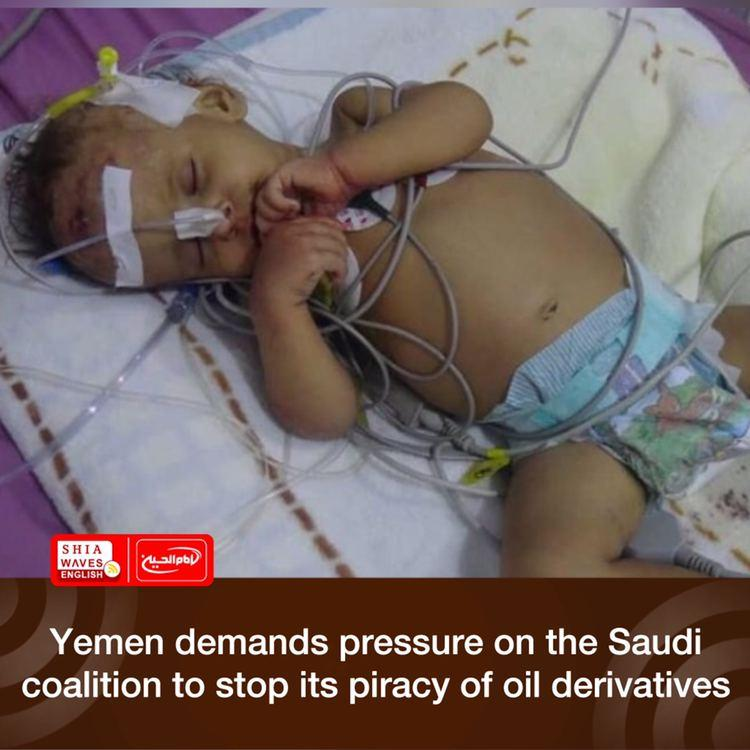 Photo of Yemen demands pressure on the Saudi coalition to stop its piracy of oil derivatives