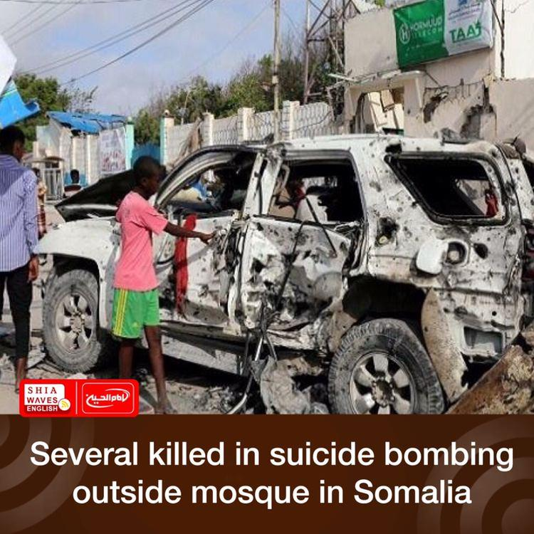 Photo of Several killed in suicide bombing outside mosque in Somalia