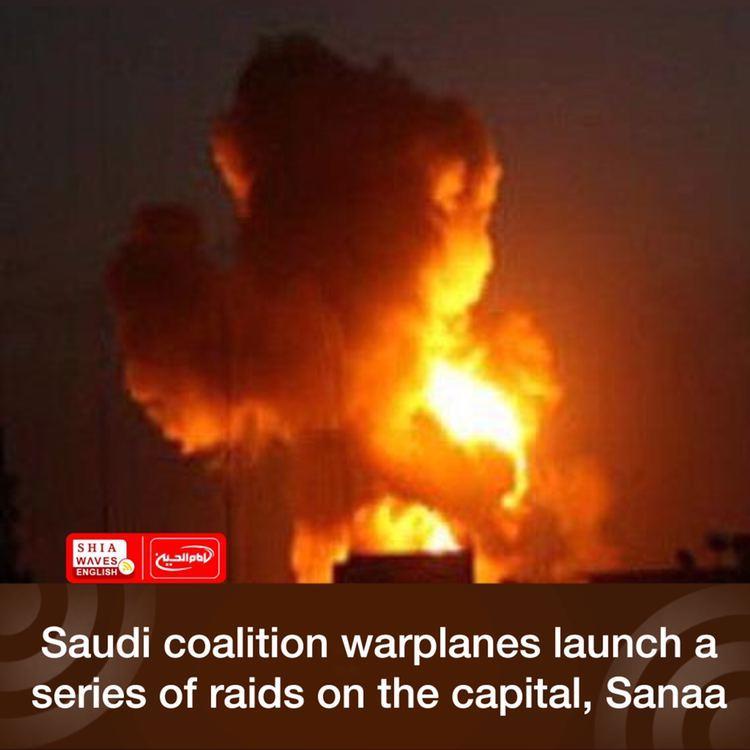 Photo of Saudi coalition warplanes launch a series of raids on the capital, Sanaa