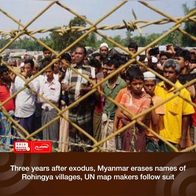 Photo of Three years after exodus, Myanmar erases names of Rohingya villages, UN map makers follow suit