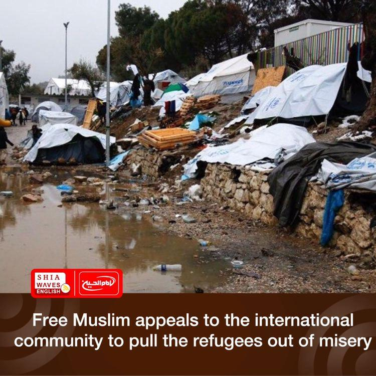 Photo of Free Muslim appeals to the international community to pull the refugees out of misery