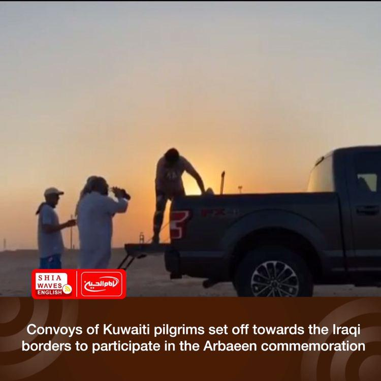 Photo of Convoys of Kuwaiti pilgrims set off towards the Iraqi borders to participate in the Arbaeen commemoration