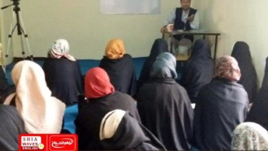 Photo of Sayyeda Fatima al-Masouma Seminary for Women in Kabul launches teaching skills course
