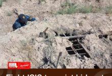 Photo of Eight ISIS terrorist hideouts seized in Samarra