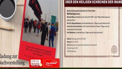 Photo of Book on Arbaeen Pilgrimage by Peter Schütt unveiled at Islamic Center of Hamburg, Germany
