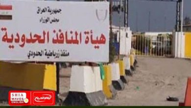 Photo of Iraqi borders prepare to receive Arbaeen Pilgrims
