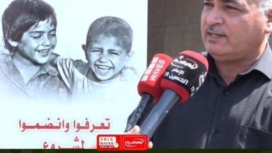 Photo of Misbah al-Hussein Foundation mobilizes its cadres to provide services to Arbaeen pilgrims