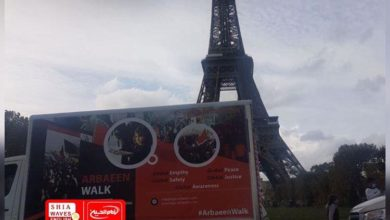 Photo of The International Campaign to Convey the Message of Arbaeen arrives in Paris