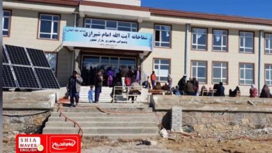 Photo of Imam Shirazi Hospital in Afghanistan begins receiving patients