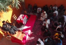 Photo of Commemoration of the martyrdom anniversary of Imam Hassan al-Askary in Madagascar