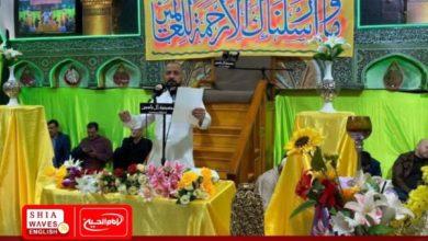 Photo of Sydney hosts celebration for the birth anniversary of Prophet Muhammad and Imam al-Sadiq