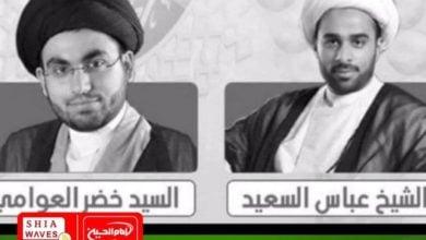 Photo of Saudi regime arrests Shia clerics after raiding their homes in Awwamiya