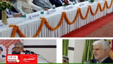 Photo of Conference on the Noble Messenger and contemporary man in India