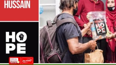 """Photo of """"Who is Hussain"""" provides medical and food aid to the needy in Mauritius"""