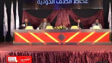 Photo of Imam Hussein TV organizes competition to highlight the historical incident of al-Taff
