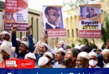 Photo of France demands Pakistan rectifies Macron Nazi jibe