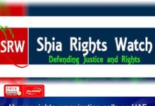 Photo of Human rights organization calls on UAE authorities to release the Shia detainees