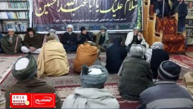 Photo of Mourning ceremony commemorating the martyrdom anniversary of Fatima al-Masouma in Kabul