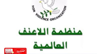 Photo of Free Muslim Organization calls on the Egyptian authorities to stop the executions
