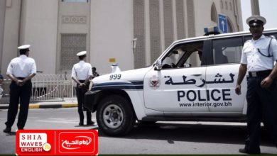 Photo of Bahrain arrests Shia cleric on charges of praying in congregation