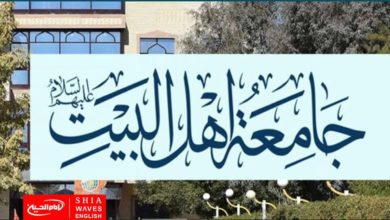 Photo of University of Ahlulbayt in Karbala enters Round University Ranking