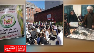 Photo of School in Denmark offers Quranic, historical and religious lessons in Arabic