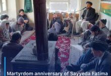 Photo of Martyrdom anniversary of Sayyeda Fatima al-Zahraa commemorated in Bamiyan, Afghanistan