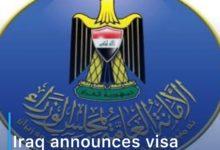 Photo of Iraq announces visa facilitations for pilgrims