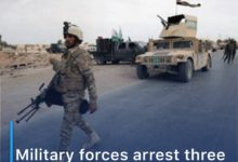 Photo of Military forces arrest three terrorists in Samarra
