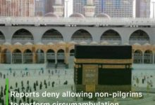 Photo of Reports deny allowing non-pilgrims to perform circumambulation around the Grand Mosque
