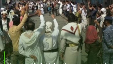 Photo of Yemen's Hodeidah witnesses protests condemning the continued escalation and siege