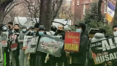 Photo of New York: Shia community protests the killing of Pakistani workers