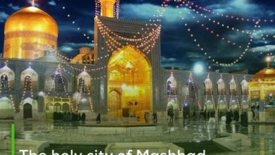 Photo of The holy city of Mashhad added to the list of the most beautiful cities in the world