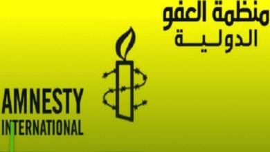 Photo of Amnesty International: Arbitrary harassment of detainees in Bahrain