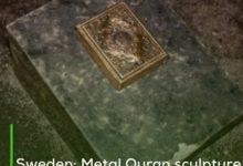 Photo of Sweden: Metal Quran sculpture found inside a park in Malmö