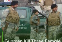Photo of Gunmen Kill Three Female Soldiers in Balkh