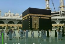 Photo of Special Services Provided to Visually-Impaired Umrah Pilgrims