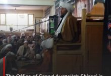 Photo of The Office of Grand Ayatollah Shirazi in Kabul holds Fatimid mourning ceremony