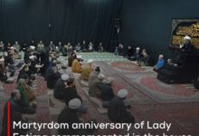 Photo of Martyrdom anniversary of Lady Fatima commemorated in the house of the Supreme Religious Authority