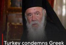 Photo of Turkey condemns Greek archbishop's remarks