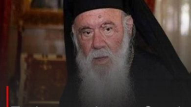 Photo of Turkey condemns Greek archbishop's remarks