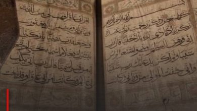 Photo of Sharjah Museum of Islamic Civilization displays precious Quranic manuscripts and ancient artifacts