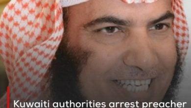 Photo of Kuwaiti authorities arrest preacher Mubarak Al-Bathali for inciting sectarian strife
